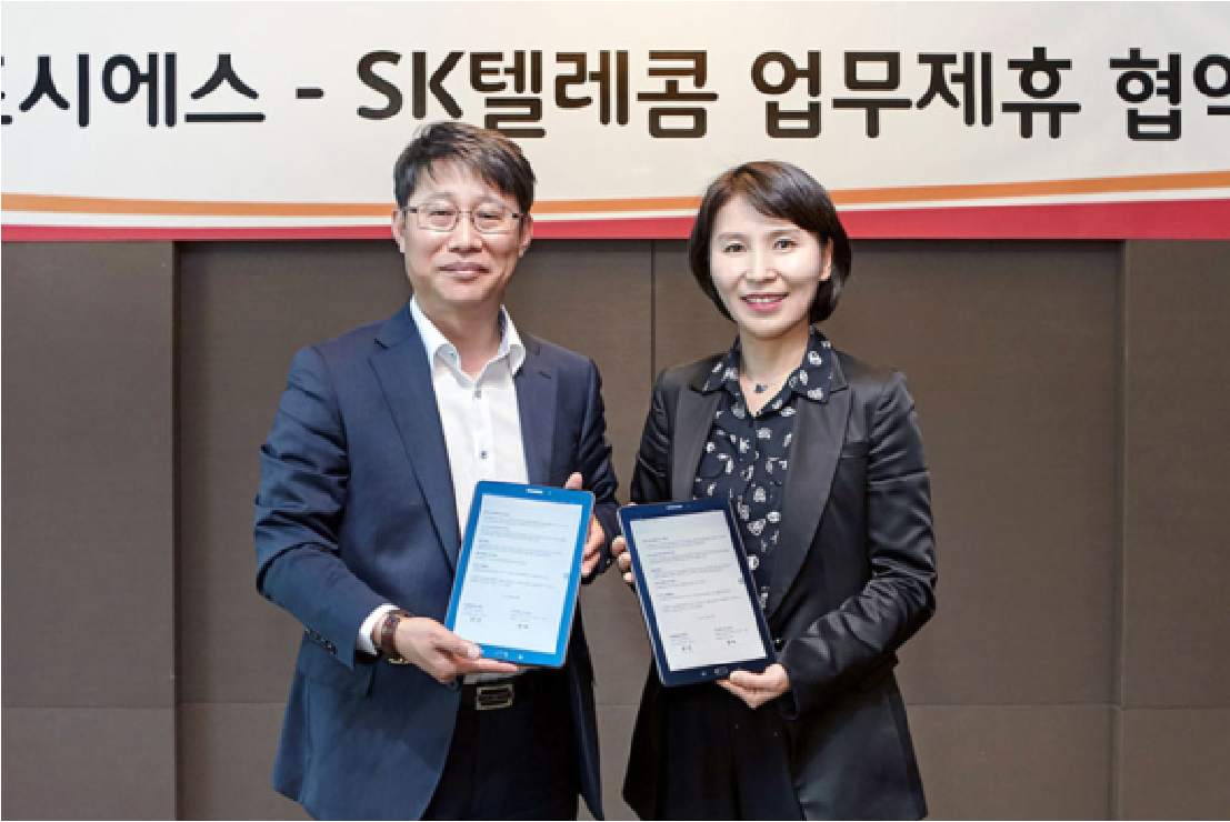 FORCS signs partnership with SK Telecom