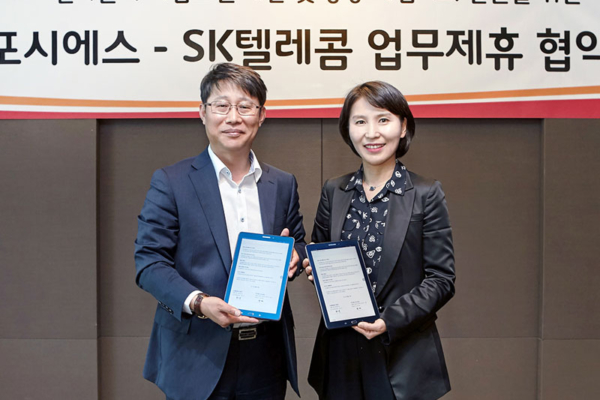 FORCS signs new partnership with SK Telecom