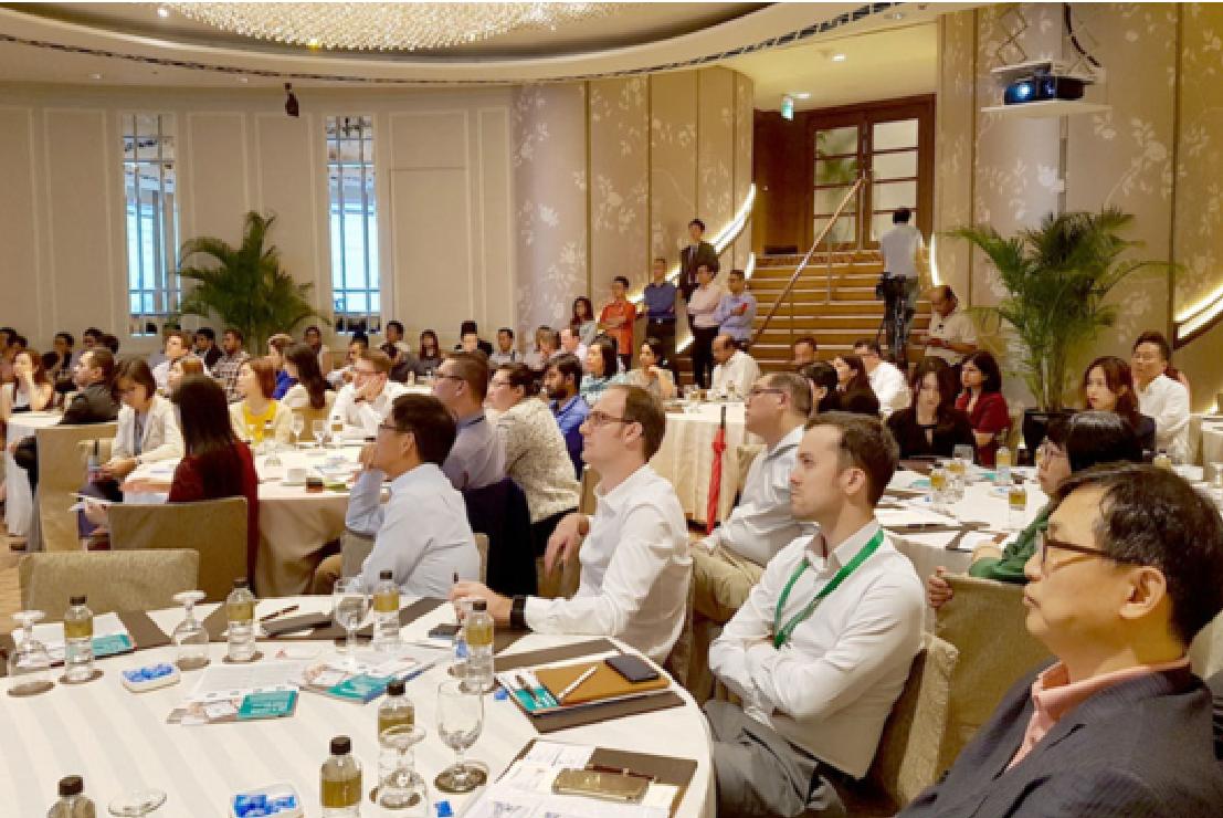 FORCS FinTech Conference 2017 participants