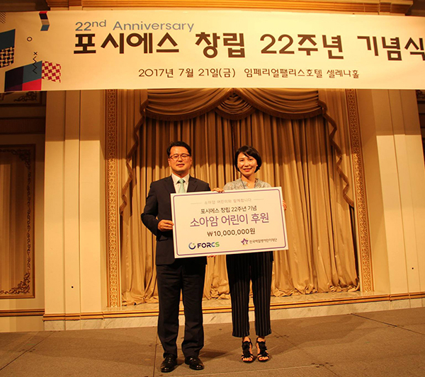 Presentation of donation in cheque by Park Mi Kyung