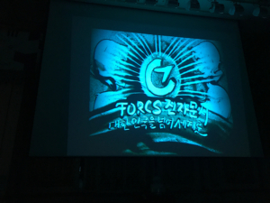 Sand art performance at FORCS 22nd Anniversary
