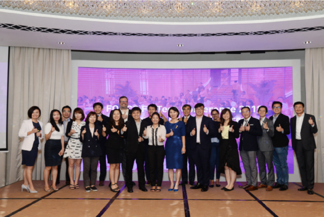 Group photo of FORCS Fintech Conference 2018