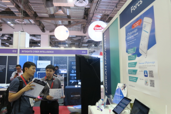 FORCS booth at Cloud Expo Asia 2018
