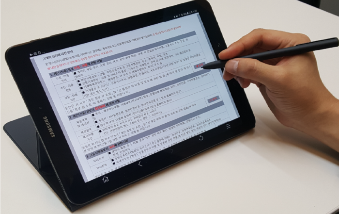FORCS Smart e-Form on a tablet