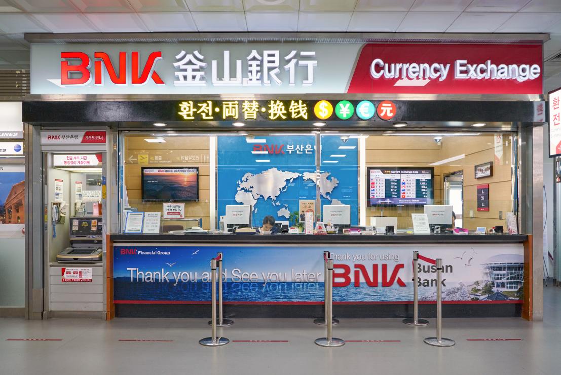 BNK Busan Bank