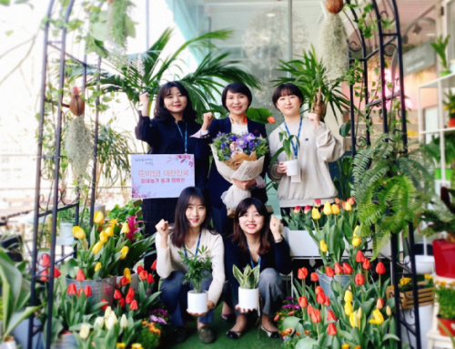 Park Mi Kyung participated in the COVID-19 Relay to Cheer Flower Farmers