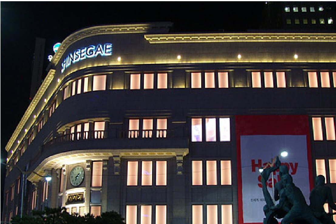 Shinsegae Departmental Store