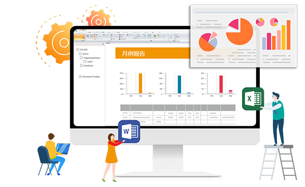 Create reports without coding