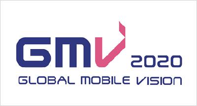 온라인 GMV 2020