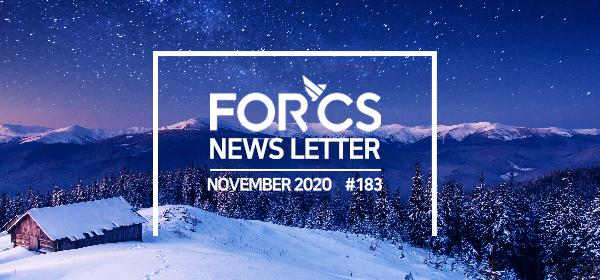 2020, 11월의 포시에스 소식을 전해드립니다.