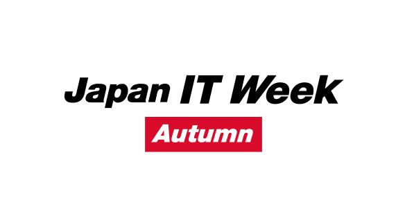 JAPAN IT WEEK Autumn