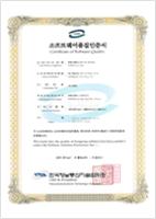 OZ Report, e-Form 7.0