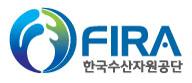 한국수산자원공단
