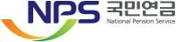 NPS국민연금